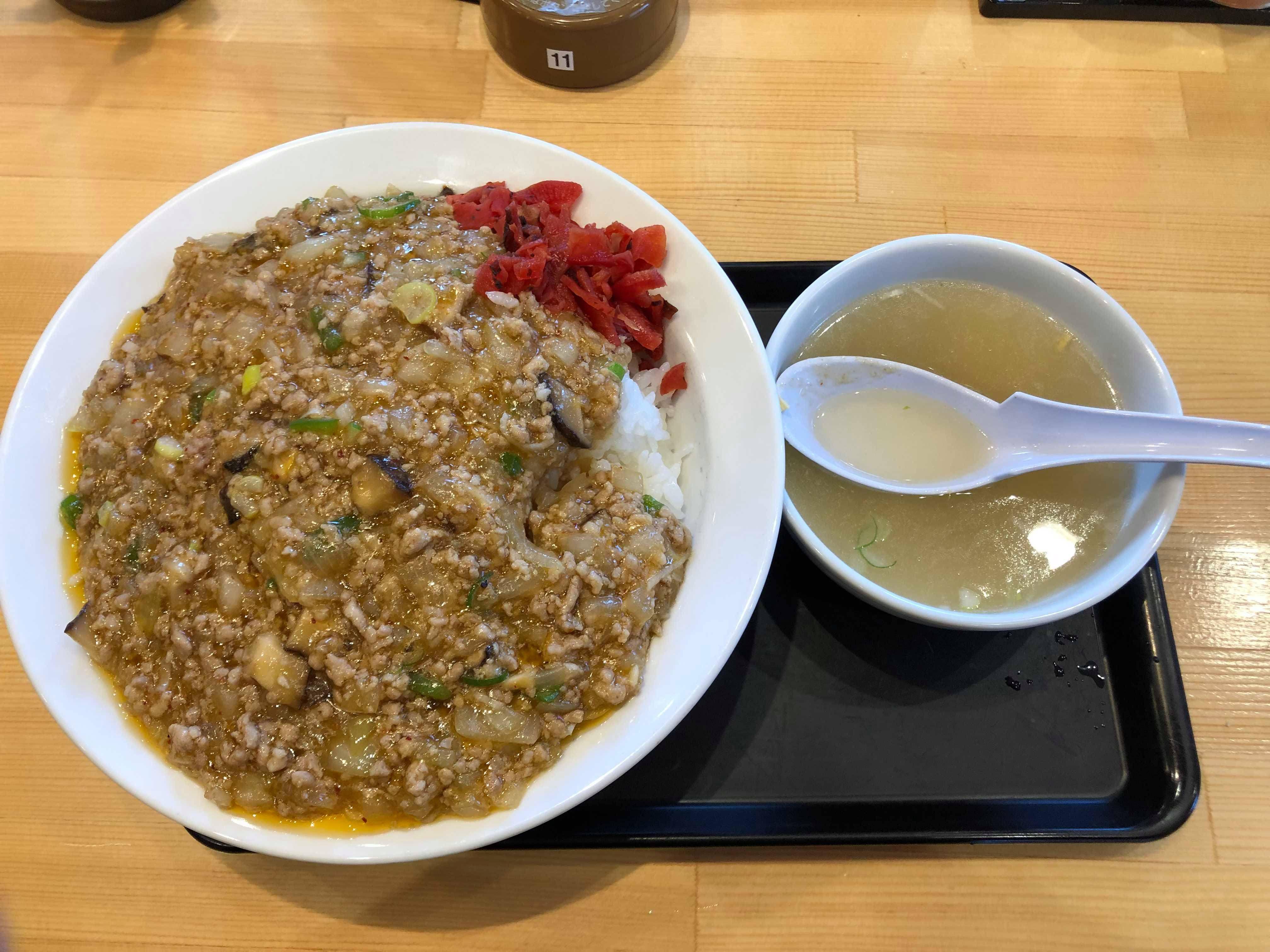 女川 三秀 ひきにく飯